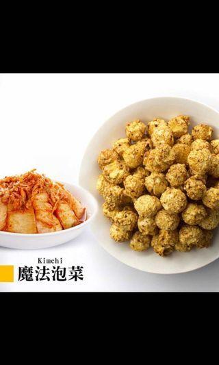 KK代購 好味 零食 110克 爆谷 優惠嘗鮮價 魔法泡菜kimchi 口味