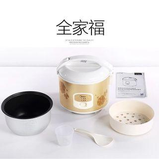Rice Cooker media 5L free delivery