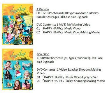 TWICE JAPAN 4th SINGLE ALBUM - HAPPY HAPPY