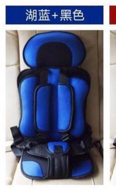 🚚 簡易版兒童汽車安全座椅