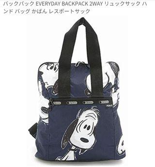 Lesportsac Snoopy X backpack