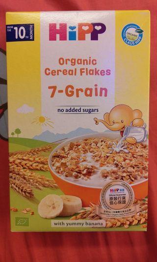 Hipp Organic Cereal Flakes 7-Grain