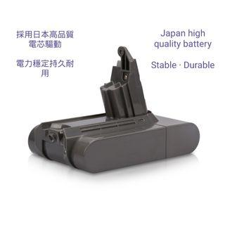 Dyson V6 & DC62 rechargeble battery 代用鋰電池