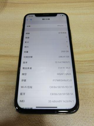 iPhone X 256G Space Grey 99%New