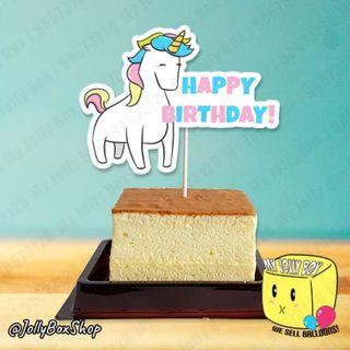🚚 Customizable Cute Unicorn Cake Topper For Party Decorations #ForCakes #BirthdayParty #UnicornLovers #UnicornThemeParty