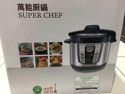 Sugawa Super Chef