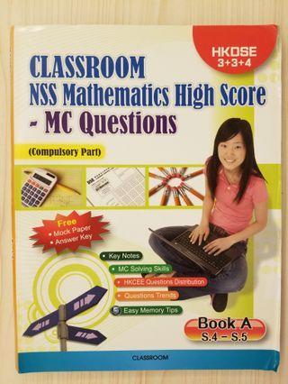 classroom nss mathematics high score mc questions dse 數學 mathematics maths 練習 exercise