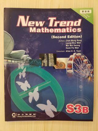 new trend mathematics s3b dse 數學 mathematics maths 教科書 textbook