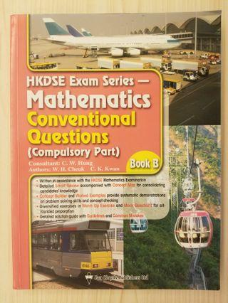 hkdse exam series mathematics conventional questions book b dse 數學 mathematics maths 練習 exercise