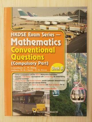 hkdse exam series mathematics conventional questions book a dse 數學 mathematics maths 練習 exercise