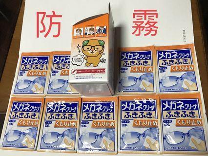 🚚 日本小林製藥  眼鏡防霧除菌擦拭巾一盒(20枚入)