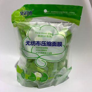 [Pack of 100] Brand New DIY dehydrated compressed sheet Paper Face masks for Facial serums and toners