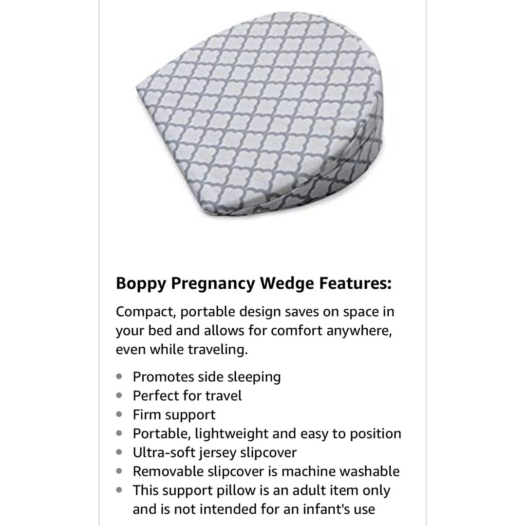BNIP boppy jersey slipcovered pregnancy wedge pillow