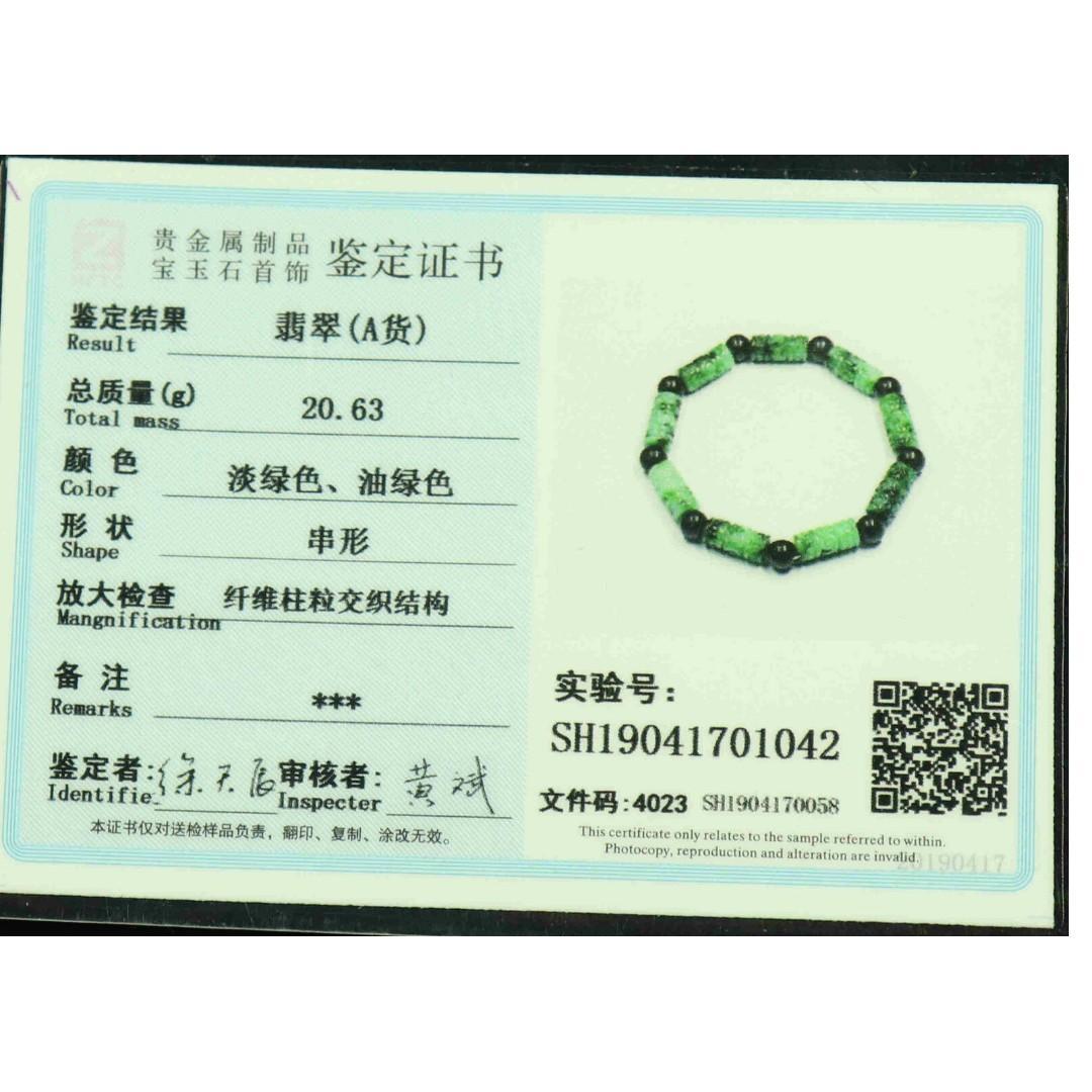 Cert'd Green 100% Natural A Jade Jadeite Mantra Barrel Bead Bracelet 真言手链