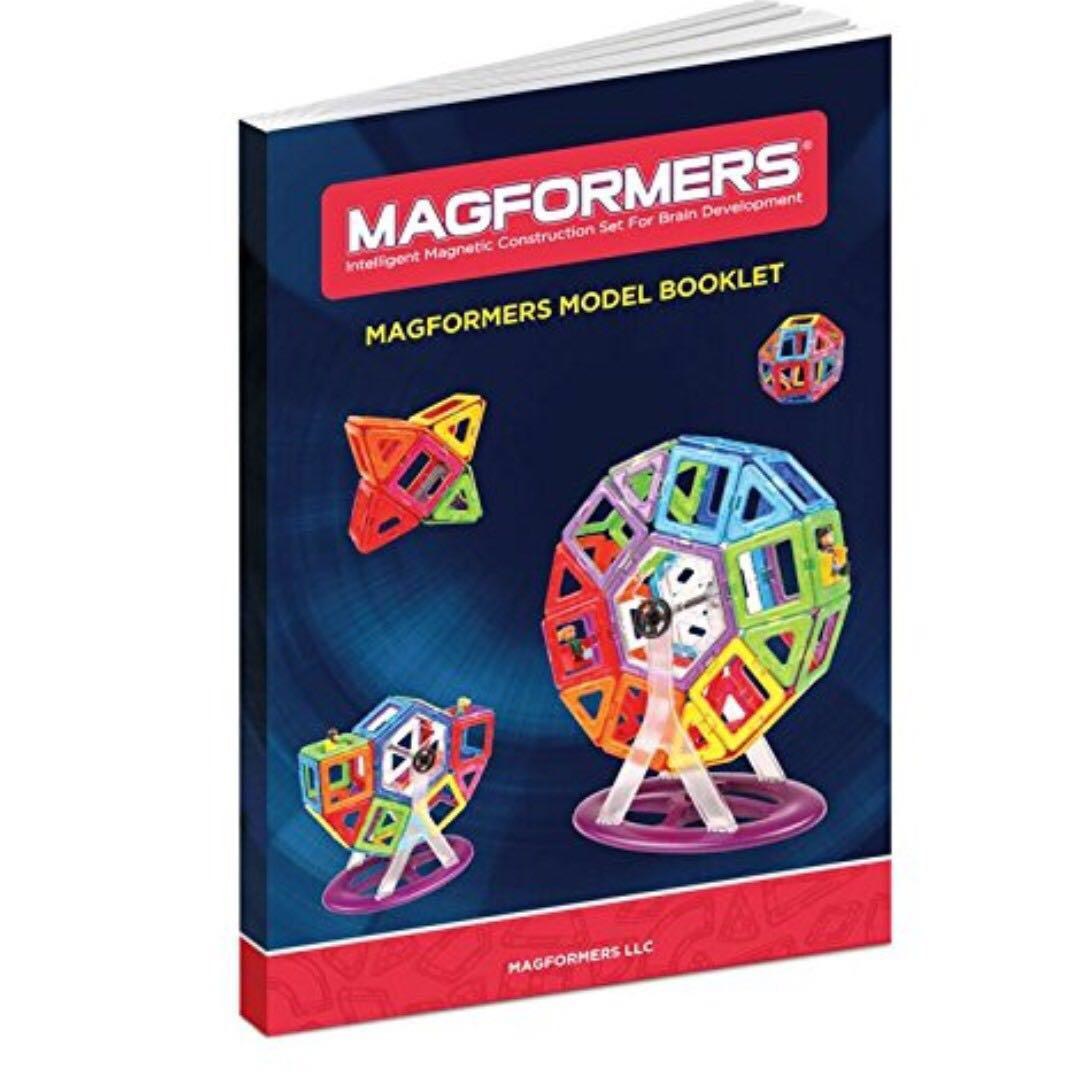 IN STOCK: Magformers Standard Set (14-pieces)
