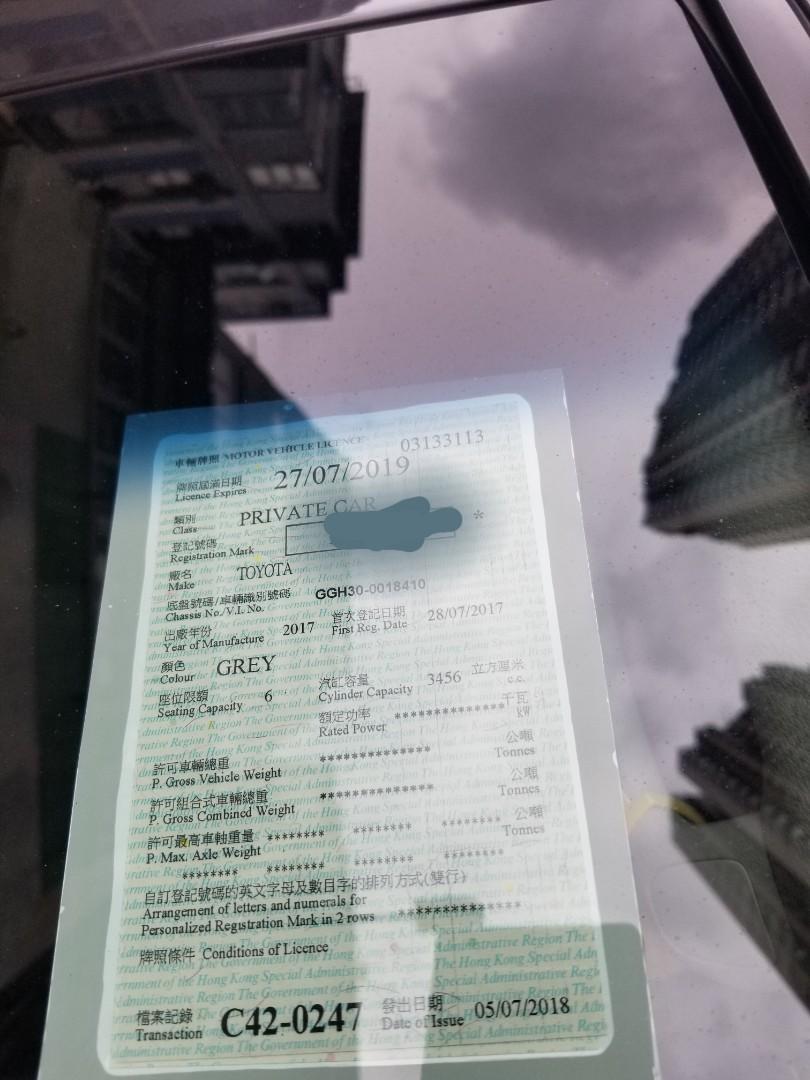 TOYOTA VELLFIRE 3.5 2017