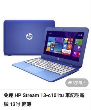 代po~HP13吋筆記型電腦(有明細)