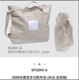 Studio A米白側背包