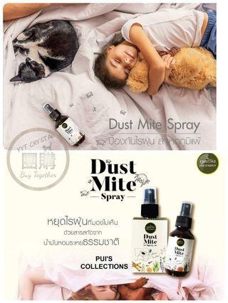 Phutawan Dust Mite Spray 除塵蟎噴霧🕷🇹🇭