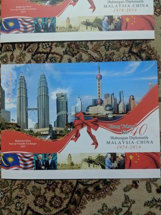Commemorative Cover: Ulang tahun ke 40 hubungan diplomatik MALAYSIA - CHINA 1974-2014