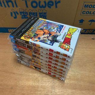 龍珠超*Dragon Ball Super*toyble.鳥山明*文化傳信出版/ 全套1至9期齊共9本正連載中=$380