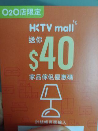Hktv mall coupon