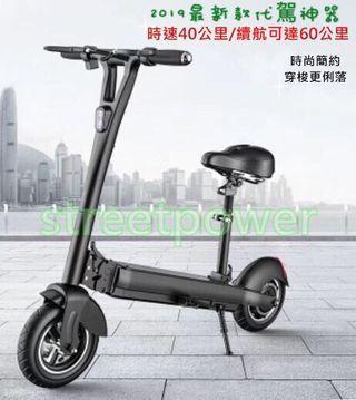 街創意/StreetpowerEz310寸代駕折疊電動滑板車