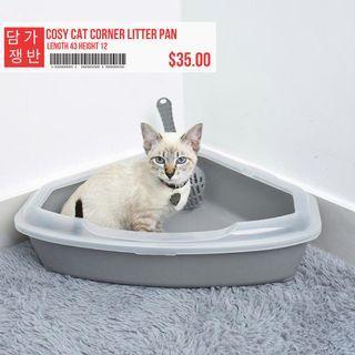 Cosy Cat Corner Litter Pan