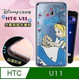 HTC U11 Disney愛麗斯手機套