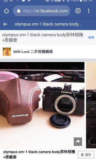 olympus om-1 black camera body + 原廠套