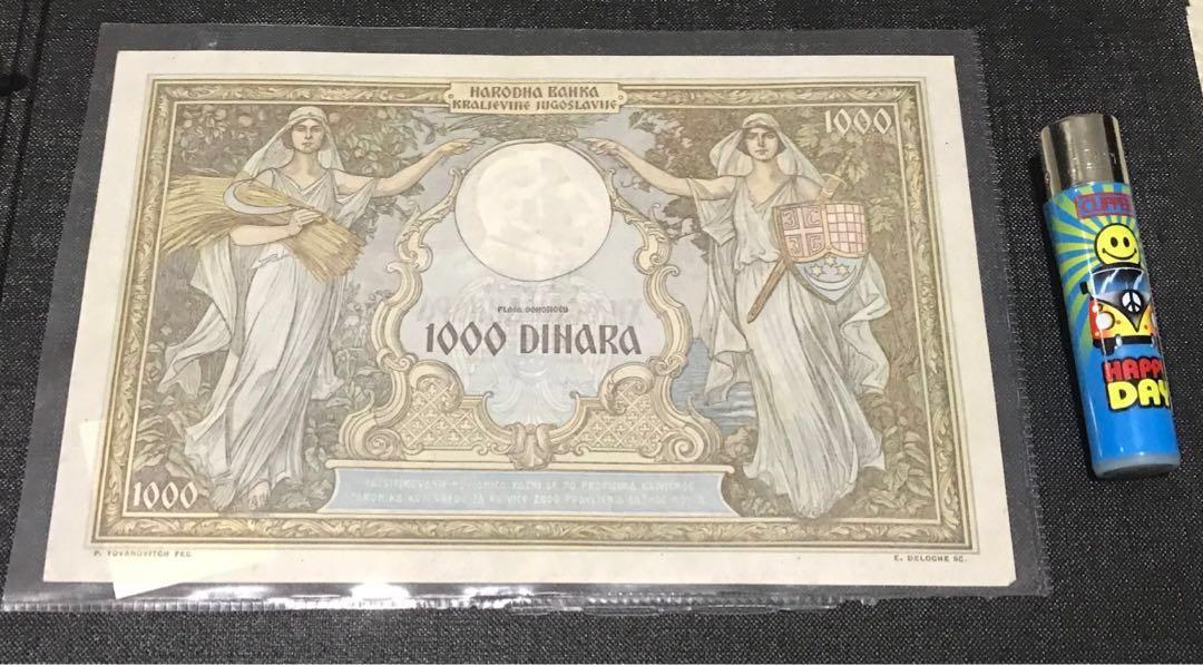 Banknote Yugoslavia 1000 Dinara 1931 - Queen Marie MUST COLLECTABLE ITEMS NOTE CURRENCY