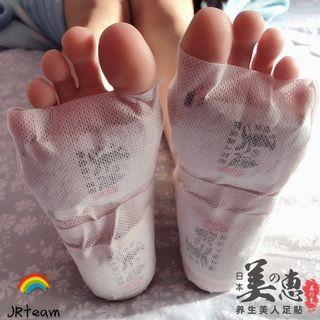 养生足贴 Detox Foot Patch
