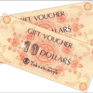 Takashimaya voucher @10% off