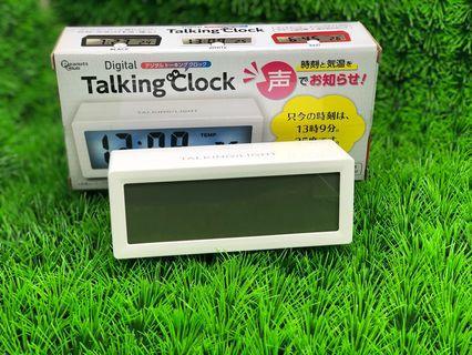 Talking Clock [White] (Toreba)