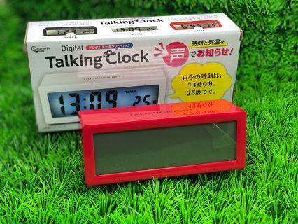 Talking Clock [Red] (Toreba)