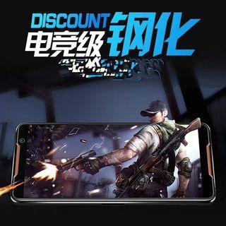 華碩 Rog phone 鋼化膜 遊戲手機專用鋼化玻璃膜