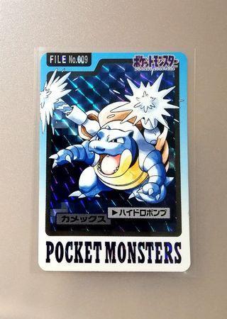 Blastoise 1997 Carddass Pokemon Card