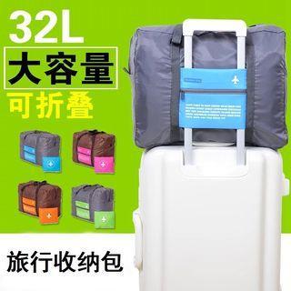 韓式爆款大容量折疊式旅行收納包-藍