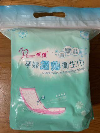 產後衛生巾