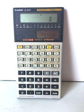 Casio fx50f calculator 計數機