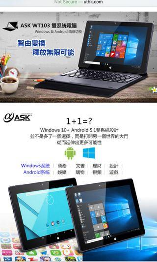 Window 10 + Android 2 in 1 Tablet Computer (Keyboard, SIM card port, HDMI, USB port. Like a mini surface pro + android tab)平板電腦