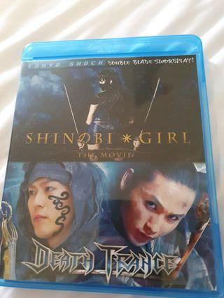 Shinobi girl & death trance blu-ray movies