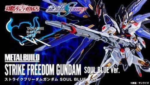 全新行版魂限Metal Build Strike Freedom Soul Blue Ver.