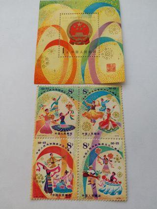 中華人民共和國成立三十周年郵票