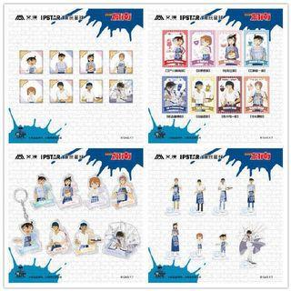(Closed) Detective Conan Shanghai collab cafe exclusive merch
