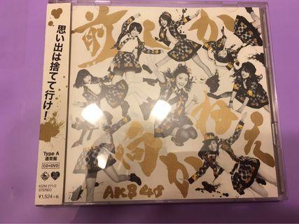 AKB48 35th Single 《勇往直前 / 前しか向かねえ》淨碟