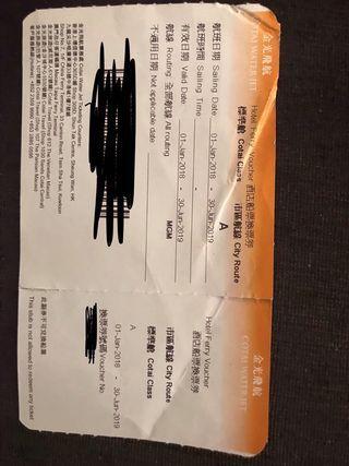 Cotai round trip ferry ticket from Hong Kong to Macau