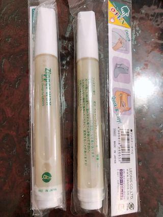 🚚 日本拉鍊潤滑筆