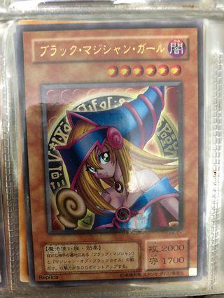 Yugioh Card Dark Magician Girl (Foil)