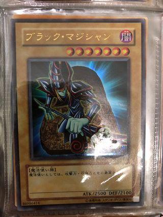 Yugioh Card Dark Magician (Foil)